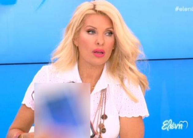 Ελένη Μενεγάκη: Έδειξαν κατά λάθος φωτογραφία με τα παιδιά της στον αέρα!   tlife.gr
