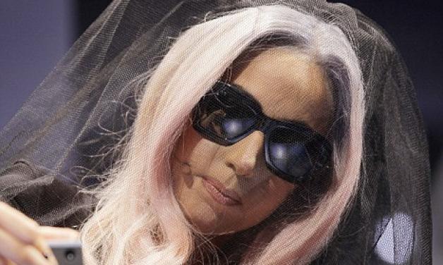 Lady Gaga: Τώρα και σχεδιάστρια γυαλιών! | tlife.gr