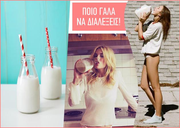 Γάλα: Πόσα είδη υπάρχουν; Ποιο έχει τις λιγότερες θερμίδες;
