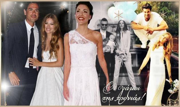 Οι Έλληνες celebrities που παντρεύτηκαν το 2014! Οι λαμπεροί γάμοι της χρονιάς που έφυγε! | tlife.gr
