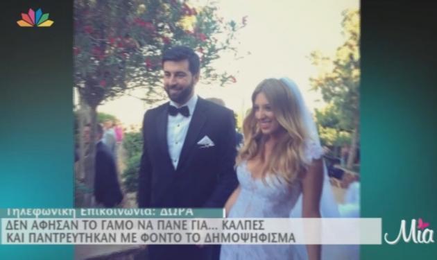 Παντρεύτηκαν με φόντο το δημοψήφισμα! Δεν άφησαν το γάμο για την… κάλπη – Video