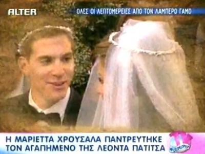 Ο παραμυθένιος γάμος της Μ.Χρουσαλά και οι λαμπεροί καλεσμένοι!