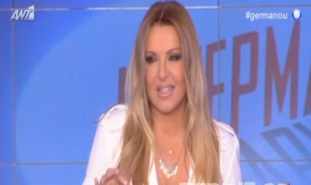 Ναταλία Γερμανού: Τα … παράπονά της για την αλλαγή της ώρας της εκπομπής της! | tlife.gr