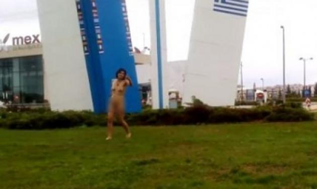 Θεσσαλονίκη: Γυναίκα κάνει τούμπες γυμνή για τους διερχόμενους οδηγούς | tlife.gr