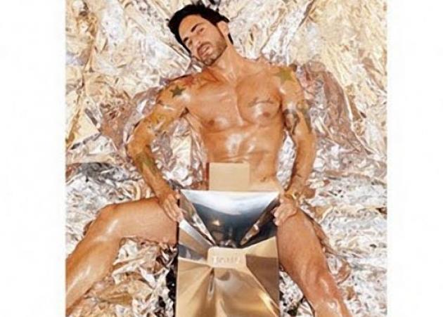 O Marc Jacobs γυμνός | tlife.gr