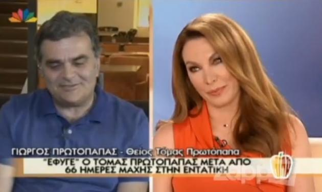 Τόμας Πρωτόπαπας: Τι είπε ο θείος του Γ. Πρωτόπαπας στην Τατιάνα – Video