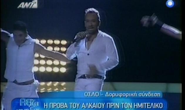 Η επίσημη πρόβα του Γ. Αλκαίου! Το TLIFE ήταν εκεί! | tlife.gr