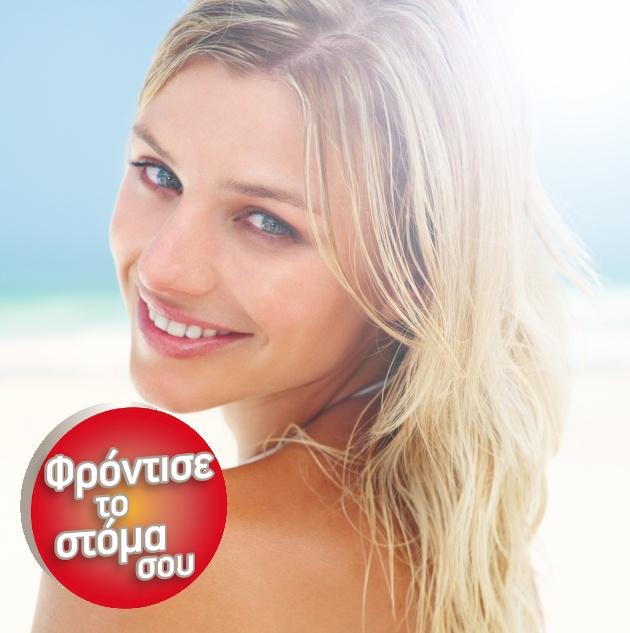 Όμορφα και υγιή δόντια! Διάλεξε την ιδανική λύση για κάθε σου ανάγκη | tlife.gr
