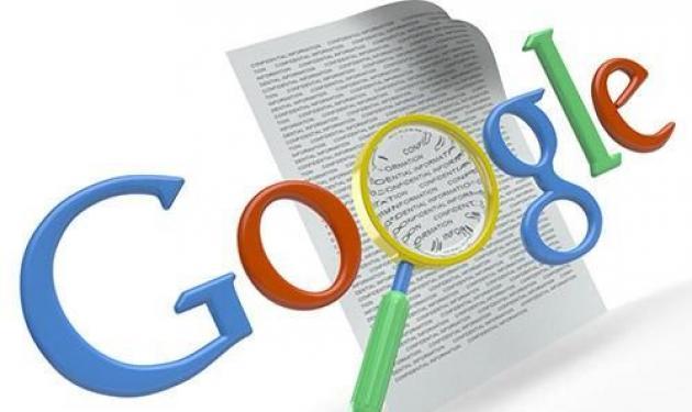 H Google κρατάει τα προσωπικά μας δεδομένα στα χέρια της! | tlife.gr