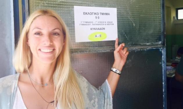 Η όμορφη ξανθιά υποψήφια του Βασίλη Λεβέντη! | tlife.gr