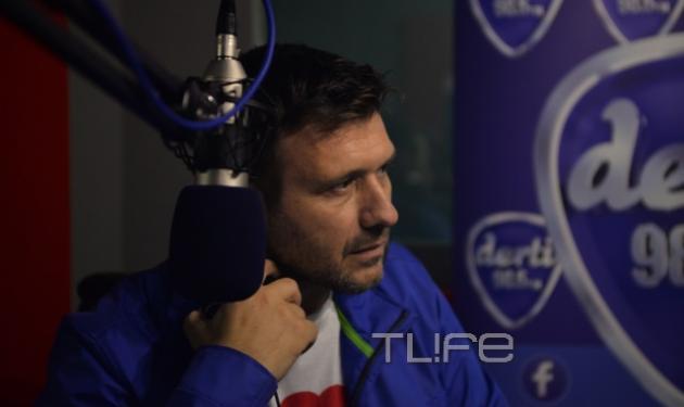Γιάννης Πλούταρχος: Πού βρέθηκε το απόγευμα της Τετάρτης; | tlife.gr