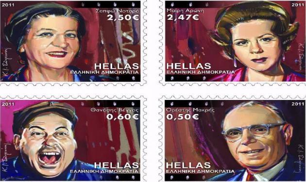 Έλληνες ηθοποιοί έγιναν γραμματόσημα! | tlife.gr