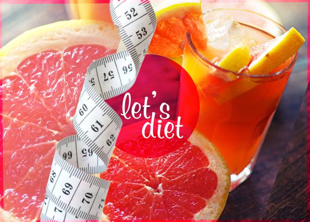 Η δίαιτα του γκρέιπφρουτ υπόσχεται να χάσεις 5 κιλά σε 12 ημέρες | tlife.gr