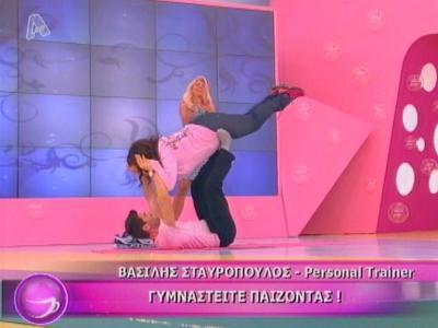 Μαθήματα γυμναστικής από την Κατερίνα Ζαρίφη!