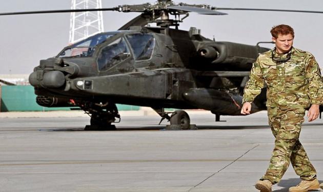 Επίθεση με στόχο τον πρίγκιπα Harry στο Αφγανιστάν   tlife.gr