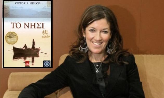 "H συγγραφέας του bestseller ""Το Νησί"" μιλάει στο TLIFE!"
