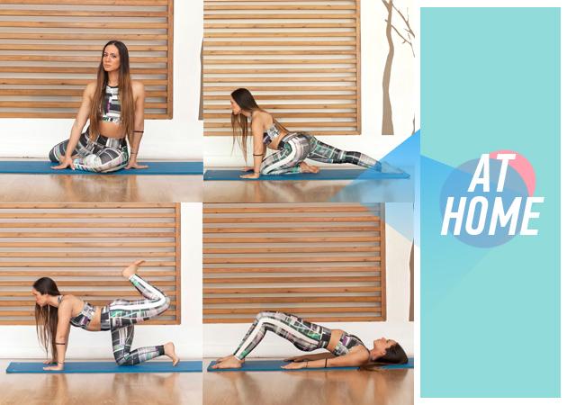 Γυμναστική στο σπίτι: Οι πιο εύκολες ασκήσεις για σύσφιξη και ανόρθωση γλουτών | tlife.gr