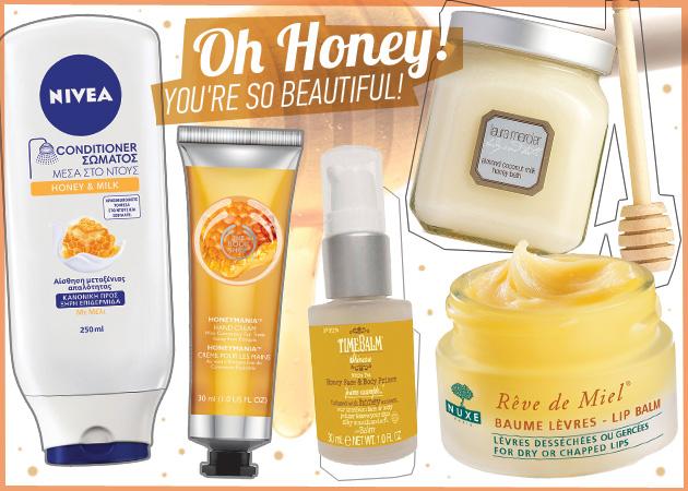 Η επιδερμίδα σου έχει σκάσει από το κρύο; 8 προϊόντα με μέλι που θα σε σώσουν! | tlife.gr
