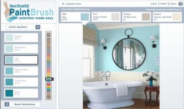 Διάλεξε χρώμα για κάθε δωμάτιο του σπιτιού σου και δες το σε εφαρμογή!