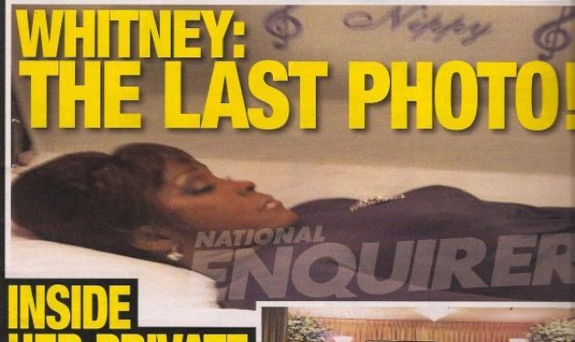 Σοκάρει η δημοσίευση φωτογραφίας της W. Houston, μέσα στο φέρετρο! | tlife.gr
