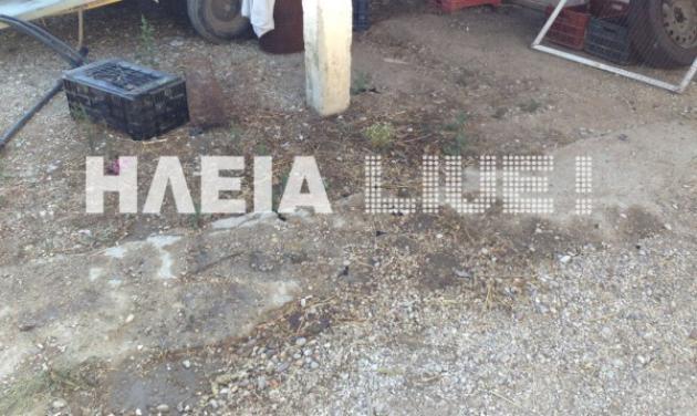 Ηλεία: Περιέλουσε τα αδέρφια του με βενζίνη και τους πέταξε τσιγάρο! | tlife.gr