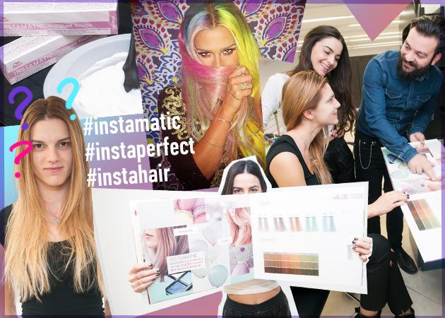 Αυτές είναι οι τυχερές νικήτριες που θα ζήσουν την εμπειρία Instamatic by Color touch από τη WELLA & θα αποκτήσουν παστέλ χρώμα στα μαλλιά   tlife.gr