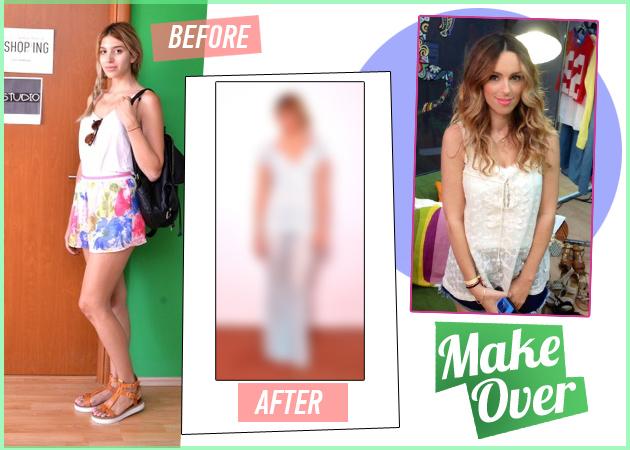 Δες το fashion makeover της αναγνώστριας του TLIFE! | tlife.gr