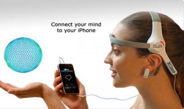 Ήξερες ότι το iPhone σου μπορεί να διαβάσει την σκέψη σου;   tlife.gr
