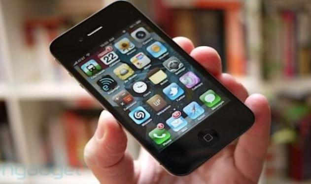 iPhone 4: Σήμερα πρεμιέρα στην Ελλάδα!