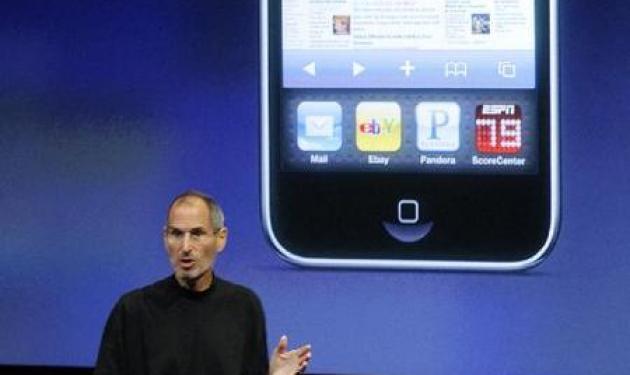 Αυτό είναι το νέο iPhone! | tlife.gr