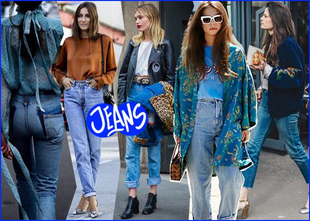 ΤΖΙΝ: Τα 30 ωραιότερα παντελόνια για να διαλέξεις! | tlife.gr