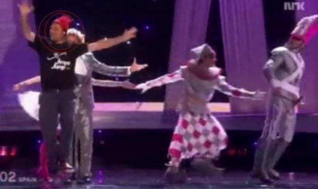 Ποιος είναι αυτός που ανέβηκε στη σκηνή της Eurovision;   tlife.gr