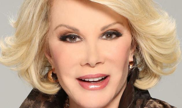 Σε κώμα η ηθοποιός Joan Rivers. Σταμάτησε να αναπνέει την ώρα που ήταν στο χειρουργείο! | tlife.gr