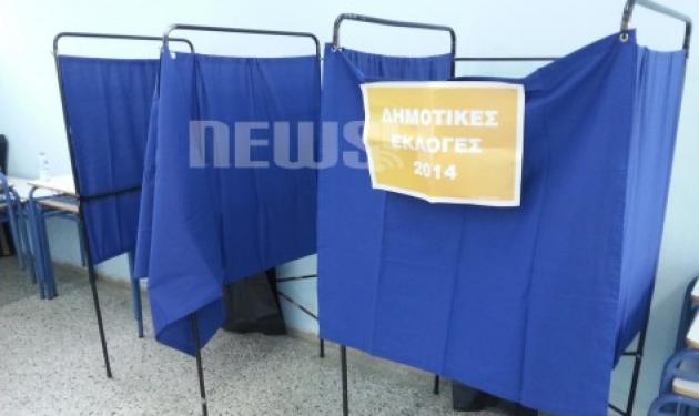 Εκλογές 2014: Άνοιξαν οι κάλπες! – Από νωρίς οι ψηφοφόροι στα εκλογικά κέντρα