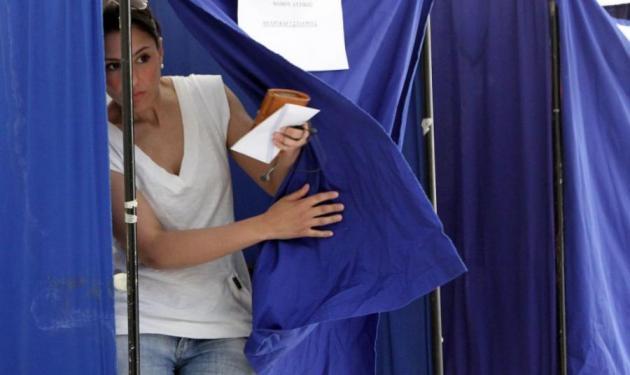 Εκλογές 2015 – Μάθε που ψηφίζεις | tlife.gr
