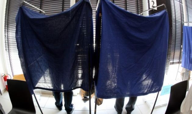 Εκλογές 2014: Όλα όσα θέλετε να ξέρετε πριν φτάσετε μπροστά στην κάλπη