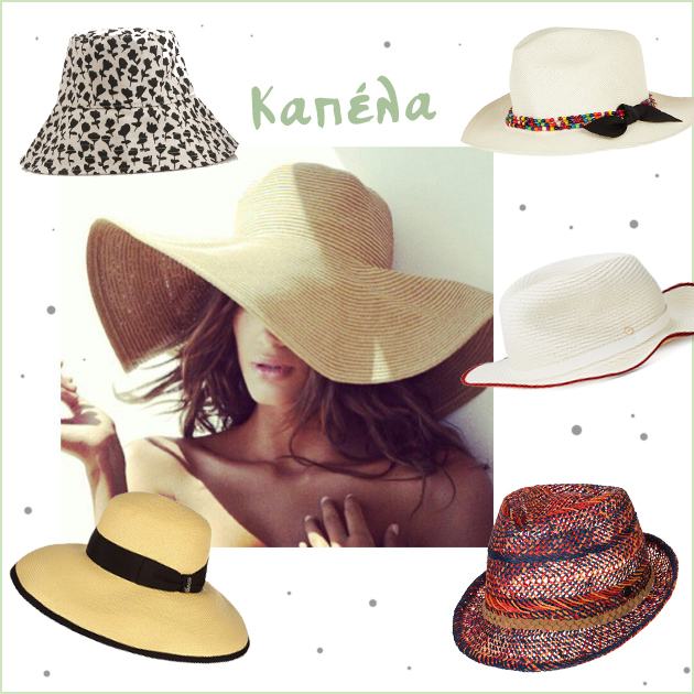 1 | Καπέλα