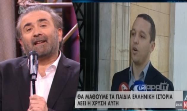Η …πληρωμένη απάντηση του Λαζόπουλου στον Κασιδιάρη για το κατηχητικό της Χρυσής Αυγής   tlife.gr
