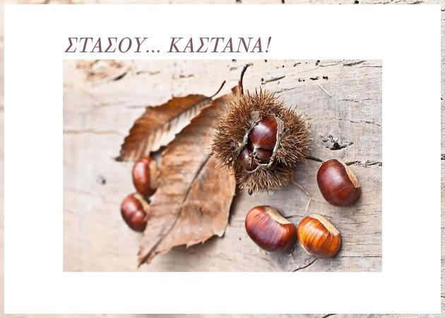 Κάστανα: 10 πράγματα που πρέπει να ξέρεις! Τελικά μας παχαίνουν; Πόσες θερμίδες έχουν; | tlife.gr