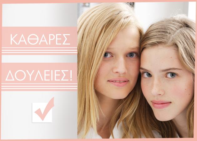 Γαλάκτωμα, gel ή και τα δύο; Μάθε πώς να καθαρίζεις ΣΩΣΤΑ το πρόσωπό σου! | tlife.gr