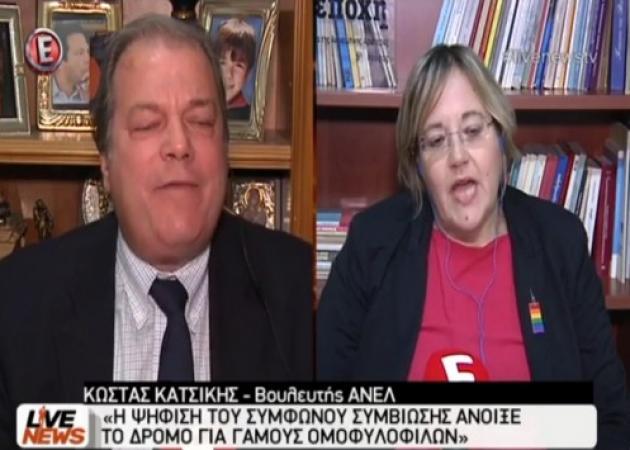 Κυβερνητικός διχασμός για το Σύμφωνο Συμβίωσης: On air «σφαγή» Κατσίκη με Κατσίγιαννη | tlife.gr