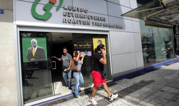 Κλειστά τα ΚΕΠ σήμερα! | tlife.gr