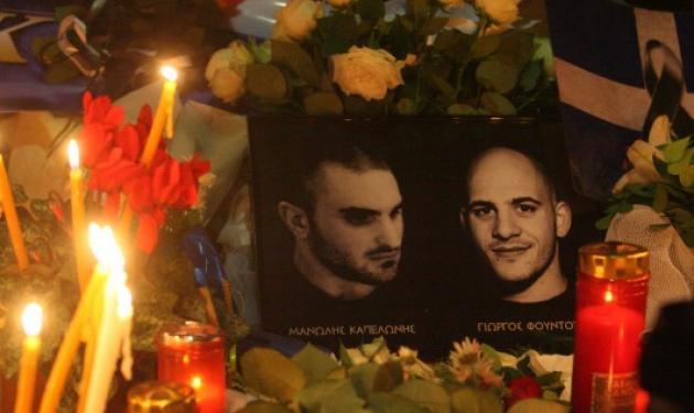 Σήμερα οι κηδείες του Γιώργου Φουντούλη και του Μάνου Καπελώνη | tlife.gr