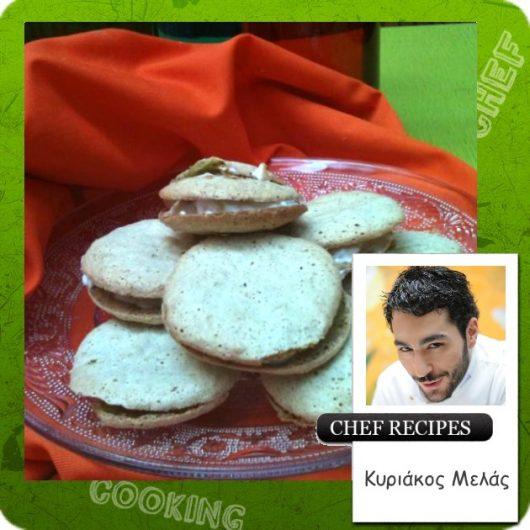 Πρωτεϊνικά μπισκότα από φυστίκια Αιγίνης   tlife.gr