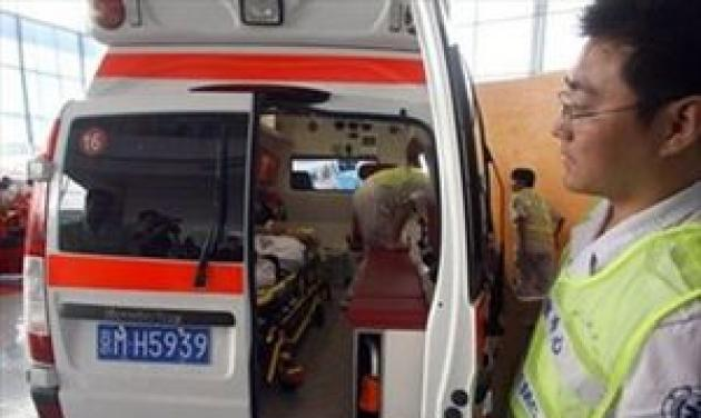 Τραγωδία με 32 νεκρούς στην Κίνα! | tlife.gr