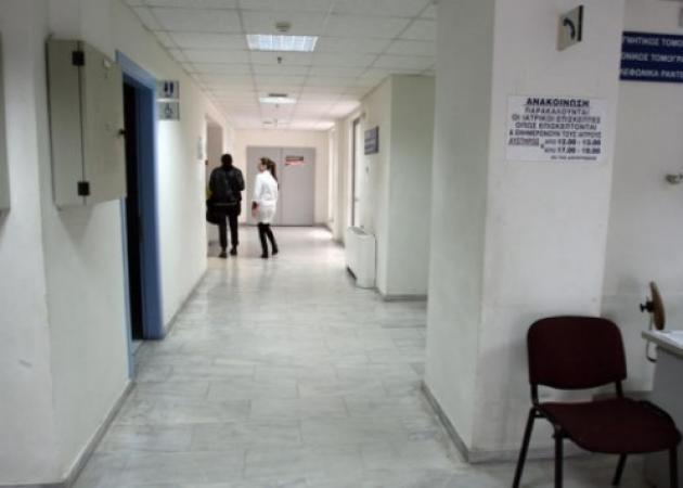 Τρεις νεκροί από την εποχική γρίπη – Τι φοβίζει τους επιστήμονες | tlife.gr