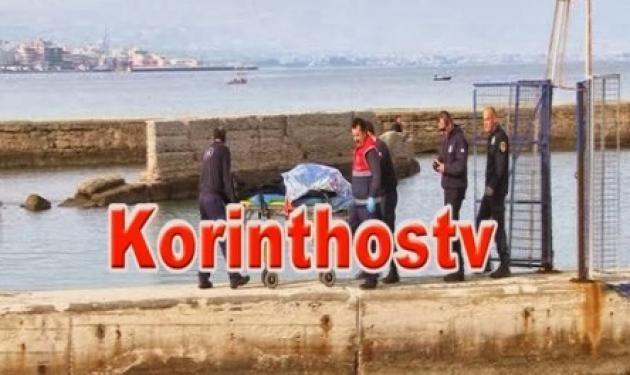 Κόρινθος: Αυτοκτόνησε στον Ισθμό