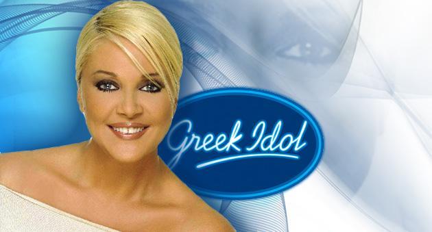 Η Ρούλα Κορομηλά παρουσιάστρια του Greek Idol! | tlife.gr