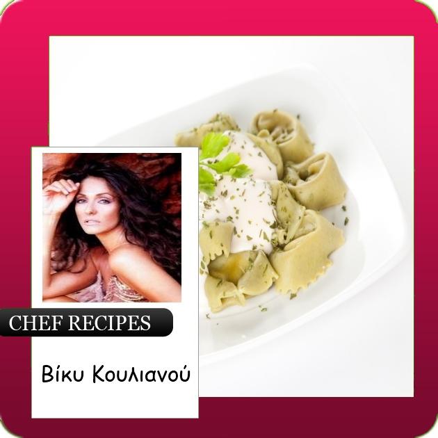 7 | Ζυμαρικά με λευκή σάλτσα