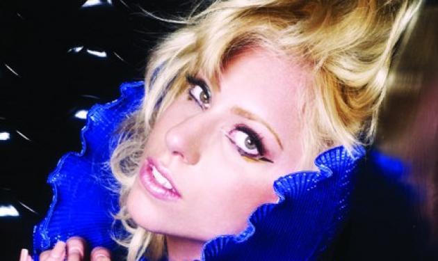 Η τρομακτική Lady Gaga! | tlife.gr